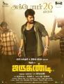 Jai in Jarugandi Movie Release Posters