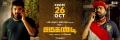 Jai, Daniel Annie Pope in Jarugandi Movie Release Posters