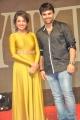 Tejaswi Madivada, Ashwin Babu @ Jatha Kalise Movie Audio Launch Stills
