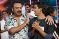 Vijaya Naresh, Anudeep KV @ Jathi Ratnalu Movie Success Meet Stills