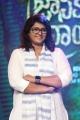 Vani Viswanath @ Jaya Janaki Nayaka Audio Release Function Photos