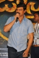 Director Boyapati Srinu @ Jaya Janaki Nayaka Logo Launch Stills