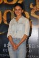 Actress Rakul Preet Singh @ Jaya Janaki Nayaka Logo Launch Stills