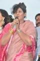 Vani Viswanath @ Jaya Janaki Nayaka Vijayotsava Veduka at Hamsala Deevi Photos
