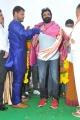 Jaya Janaki Nayaka Vijayotsava Veduka at Hamsala Deevi Photos