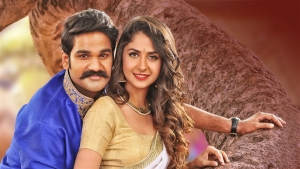 Ganta Ravi, Malvika Raaj in Jayadev Movie Images