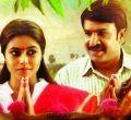 Poorna, Srinivasa Reddy in Jayammu Nischayammu Raa Movie New Photos