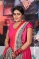 Poorna @ Jayammu Nischayammu Raa Teaser Launch Stills