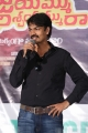 Actor Ravi Varma @ Jayammu Nischayammu Raa Teaser Launch Stills