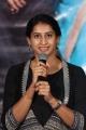 Meena Kumari @ Jayammu Nischayammu Raa Teaser Launch Stills
