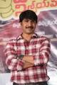 Srinivasa Reddy @ Jayammu Nischayammu Raa Teaser Launch Stills