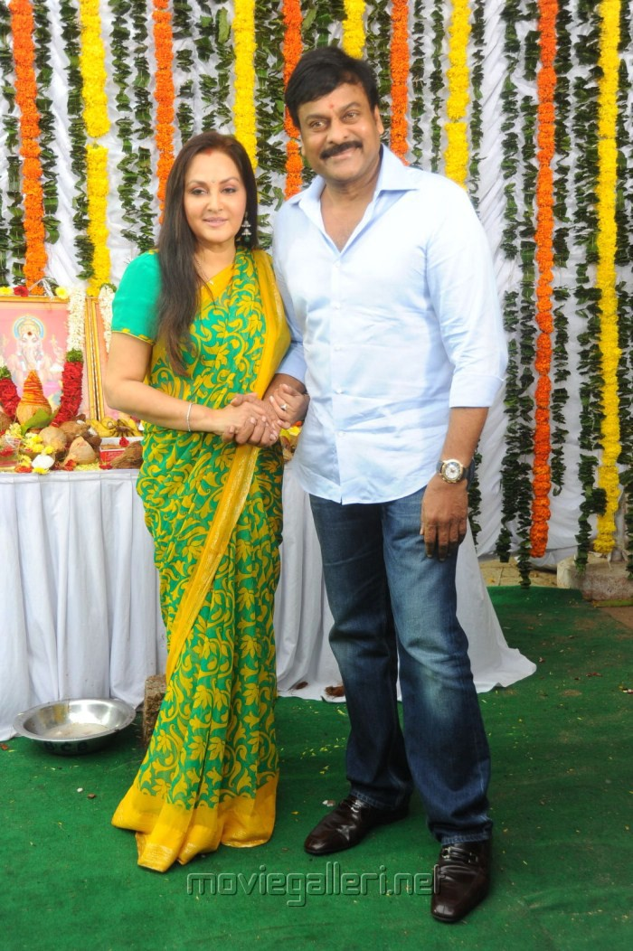Chiranjeevi at Jayaprada New Movie Opening Stills