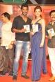 Vishal, Kajal Agarwal @ Jayasurya Movie Audio Release Function Stills