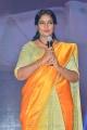 Actress Jayavani Latest Images @ Bharat Ane Nenu Blockbuster Celebrations