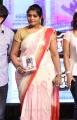Actress Jayavani Saree Pictures @ Luckunnodu Audio Function