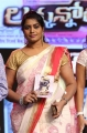 Actress Jayavani Pictures @ Luckunnodu Audio Function