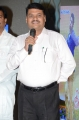 Jeelakarra Bellam Movie Audio Launch Stills