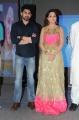 Abhijeeth Poondla, Reshma Rathore @ Jeelakarra Bellam Movie Audio Launch Stills