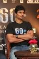 Actor Jeeva support 60+ Earth Hour 2013 Chennai Stills