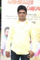 Actor TS Vasan @ Jennifer Karuppaiya Movie Audio Launch Stills