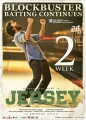 Nani Jersey Movie 2nd Week Posters HD