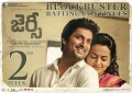 Nani, Shraddha Srinath in Jersey Movie 2nd Week Posters HD
