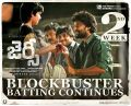Nani in Jersey Movie 2nd Week Posters HD