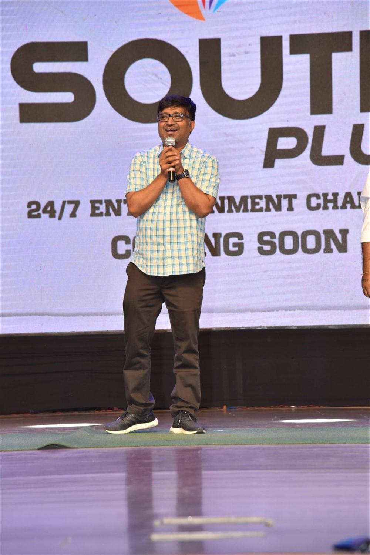 Indraganti Mohan Krishna @ Jersey Movie Pre Release Function Stills