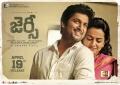 Nani, Shraddha Srinath in Jersey Movie Release Posters