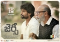 Nani, Sathyaraj in Jersey Movie Release Posters