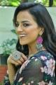 Jersey Movie Heroine Shraddha Srinath Interview Photos