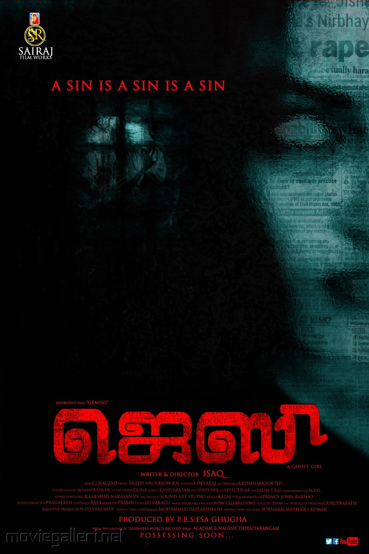 Jesi Tamil Movie Poster
