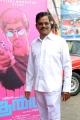 Kalaipuli S.Thanu @ Jigarthanda Movie Audio Launch Stills