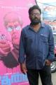Katrathu Tamil Ram @ Jigarthanda Movie Audio Launch Stills