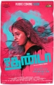 Actress Lakshmi Menon in Jigarthanda Audio Release Posters