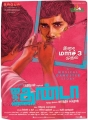 Actor Siddharth in Jigarthanda Movie Audio Release Posters