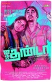 Lakshmi Menon, Siddharth in Jigarthanda Movie Audio Release Posters