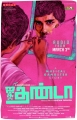 Actor Siddharth in Jigarthanda Audio Release Posters