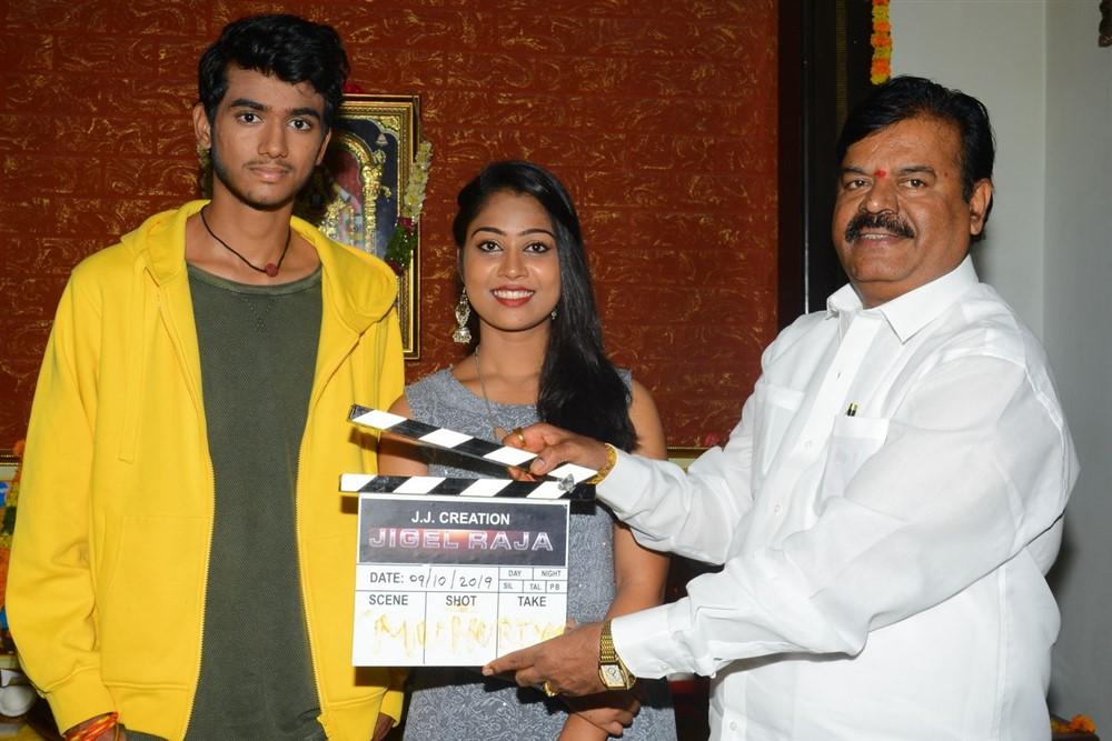 Anvesh, Sarika, Pratani Ramakrishna Goud @ Jigel Raja Movie Opening Stills