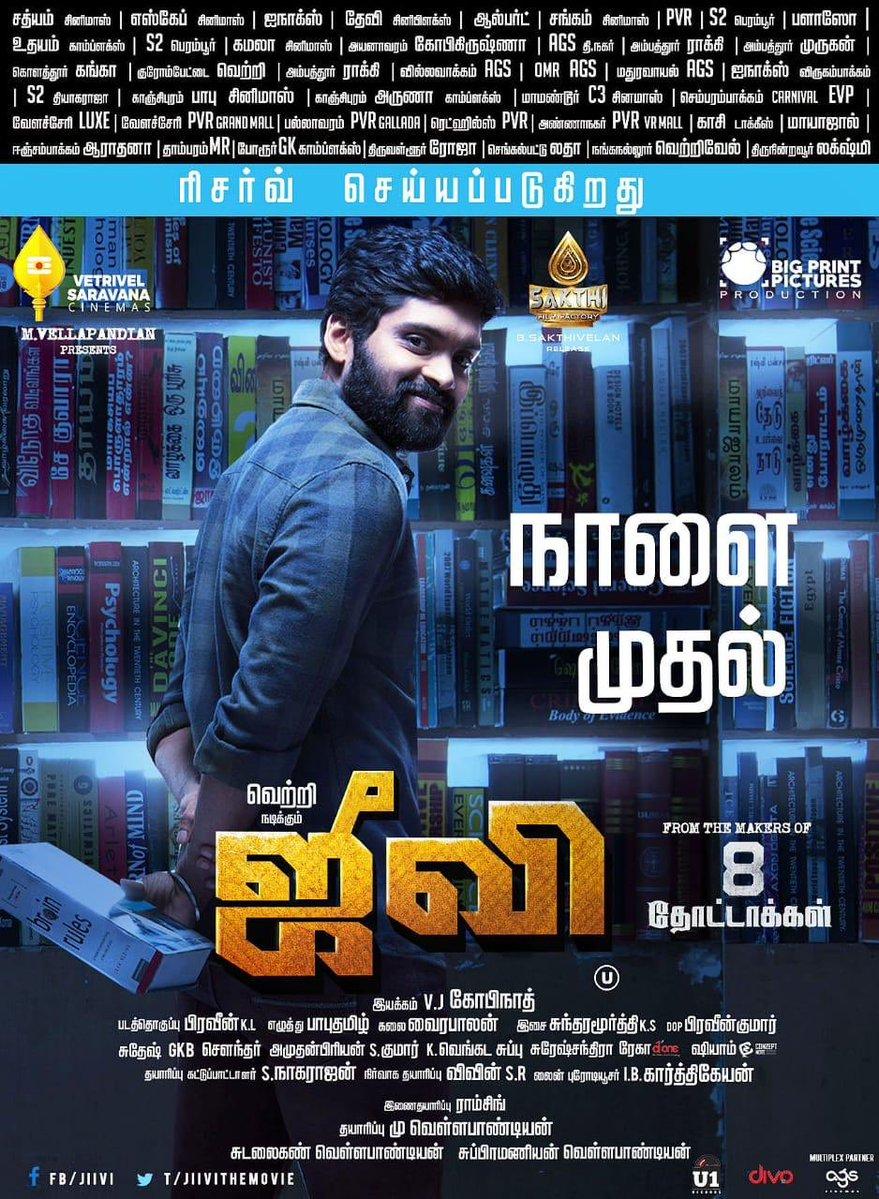 Actor Vetri in Jiivi Movie Release Posters