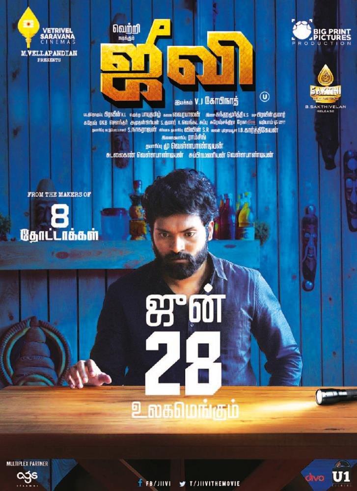 Hero Vetri in Jiivi Movie Release Posters