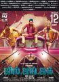 Siddharth Jil Jung Juk Movie Release Posters