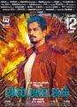 Siddharth's Jil Jung Juk Movie Release Posters