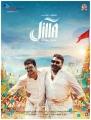 Vijay, Mohanlal in Jilla Movie Audio Release Posters