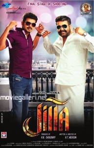 Vijay & Mohanlal in Jilla First Look Posters