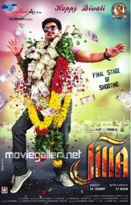 Actor Vijay Jilla First Look Posters