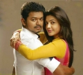 Vijay, Kajal Agarwal in Jilla Movie First Look Images
