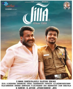 Mohanlal, Vijay in Jilla Movie New Posters