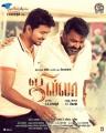 Vijay, Mohanlal in Jilla Movie Release Posters
