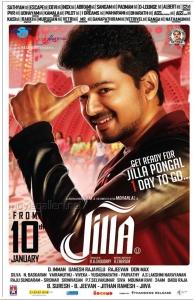 Tamil Actor Vijay in Jilla Movie Release Posters